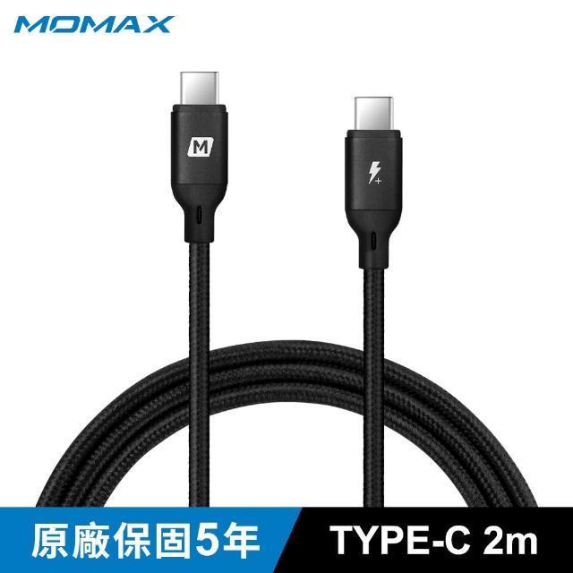 【Momax】Go Link Type-C to Type-C PD傳輸線 2m