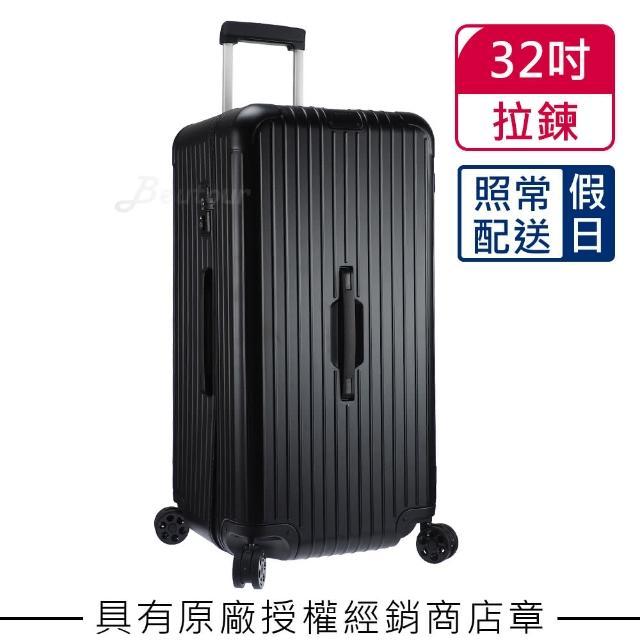 【Rimowa】Essential Trunk Plus 32吋大型運動行李箱 玫瑰粉(832.80.90.4)