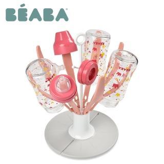 【BEABA】花朵奶瓶奶嘴立架組-3色選擇(盒損品)