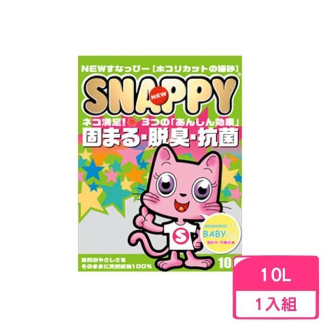 【SNAPPY】脫臭.抗菌-BABY嬰兒爽身粉 10L