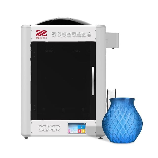 【XYZprinting】da Vinci Super 3D 列印機
