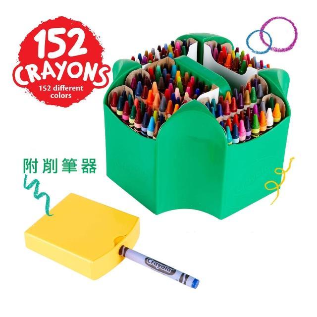 【crayola 繪兒樂】彩色蠟筆152色(盒裝)