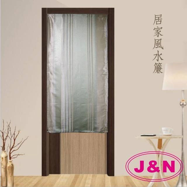 【J&N】銀河星光風水簾88176(金粉)