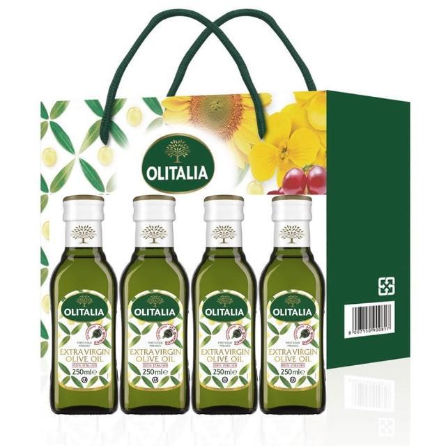 【Olitalia 奧利塔】特級初榨橄欖油250mlx4瓶(4入裝-花開富貴禮盒)