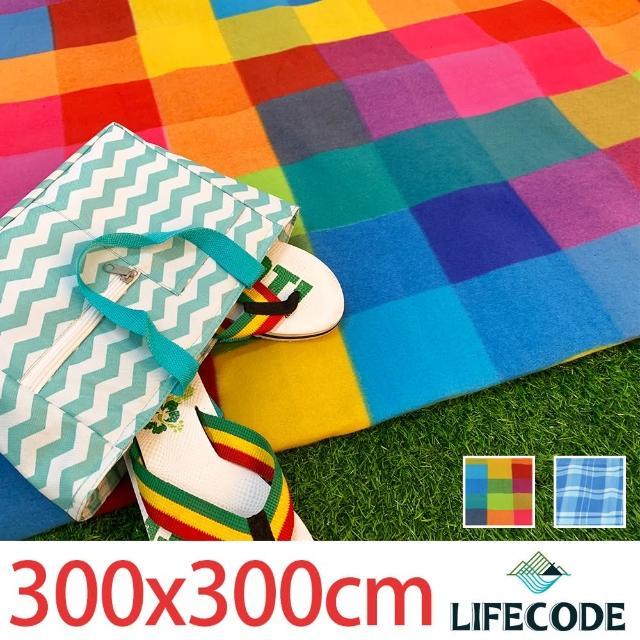 【LIFECODE】格紋絨布防水野餐墊300x300cm-2色可選