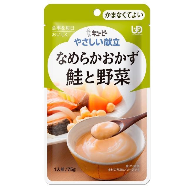 【KEWPIE】好吞嚥免煮調理包系列(3種口味任選)
