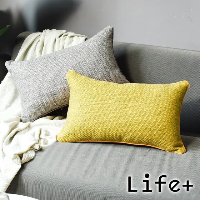 【Life+】優雅北歐色調 棉麻舒適長型抱枕 腰靠枕 2色任選(速達)