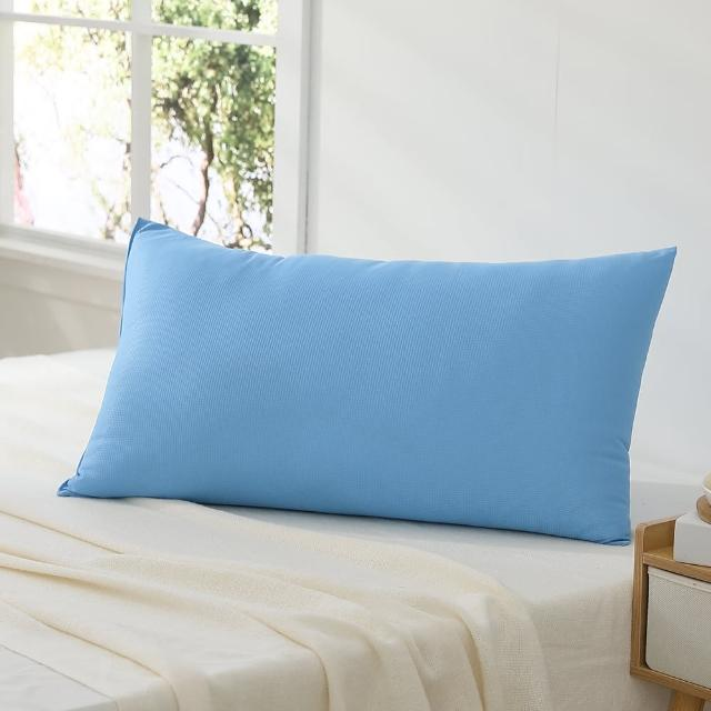 【LAMINA】Microban抗菌素面舒適枕(天空藍)