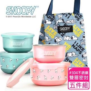 【SNOOPY 史努比】馬卡龍#304不銹鋼雙層密封隔熱保鮮碗+大保溫提袋5件組(420mL+730mL)
