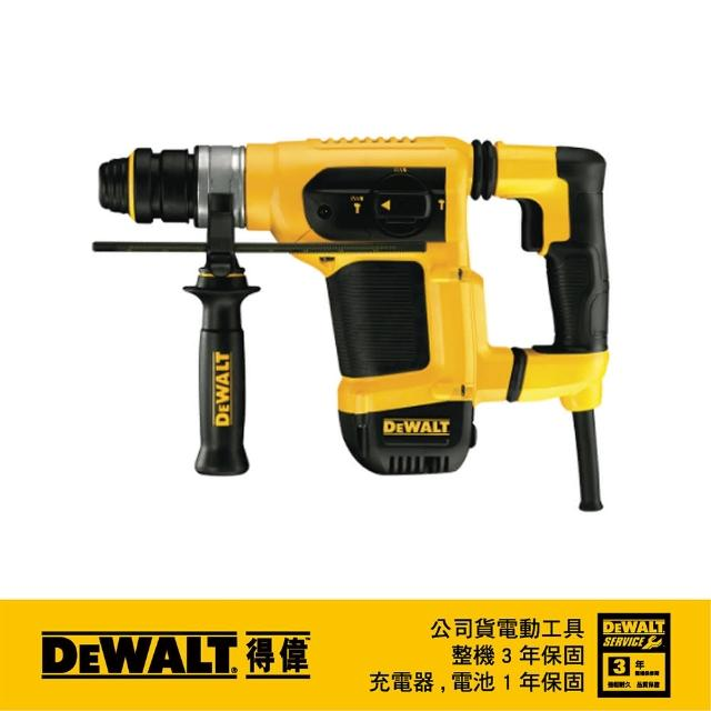 【DEWALT 得偉】1000W 4KG D型四溝三用電鎚鑽(DW-D25414K)