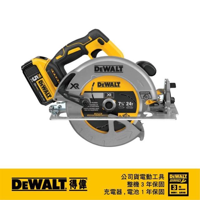 【DEWALT 得偉】20V 無碳刷強力型圓鋸機 雙電5.0Ah(DW-DCS570P2)