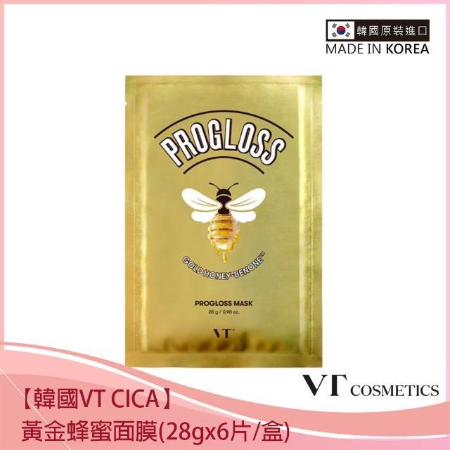 【韓國VT CICA】黃金蜂蜜面膜(28gx6片/盒)