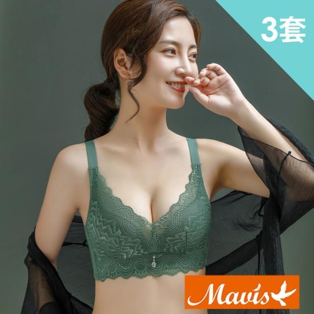 【Mavis 瑪薇絲】美托蕾絲乳膠無鋼圈內衣褲(3套組-型)