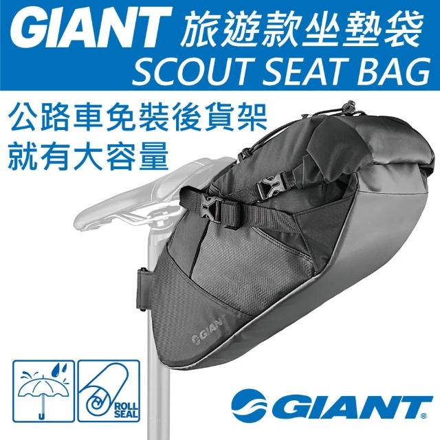 【GIANT】SCOUT SEAT BAG 旅遊款防水坐墊袋