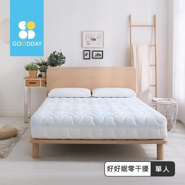 【GOODDAY】好好眠-零干擾獨立筒床墊(單人-105x186cm)