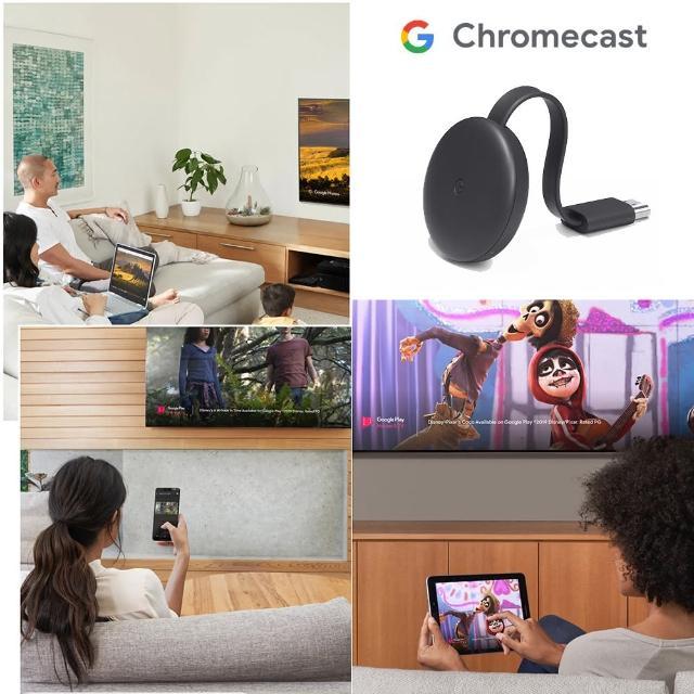 ★送30天myVideo★【Google】Chromecast 3 HDMI 媒體串流播放器(2019)