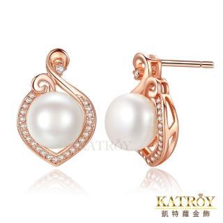 【KATROY】天然珍珠耳環 9.0 - 10.0 mm  白珍珠耳環  耳針式/ 耳夾式 FA6002(玫瑰金)