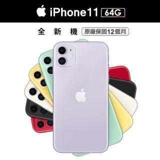 【Apple 蘋果】iPhone 11 64G 2020版(6.1吋)