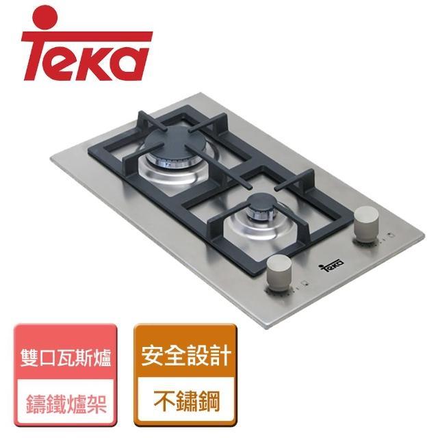 【TEKA】不銹鋼雙口瓦斯爐-無安裝服務(EFX-30 2G)