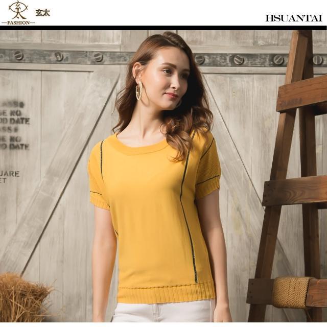 【玄太】舒適鏤空袖金蔥側條彈性針織上衣(黃)