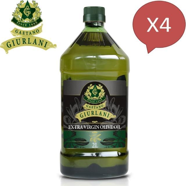 【Giurlani】促銷-老樹特級初榨橄欖油(2L x 4瓶)