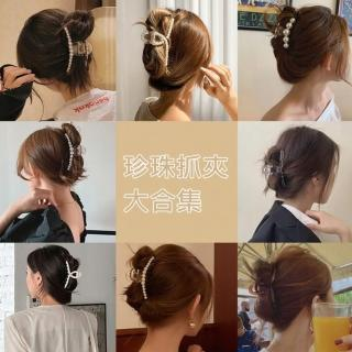 【HaNA 梨花】韓國南大門設計後盤髮超時髦大抓夾合集