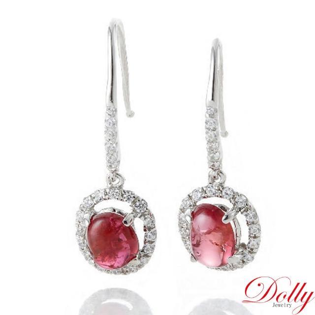 【DOLLY】天然無燒 尖晶石2克拉 銀飾耳環