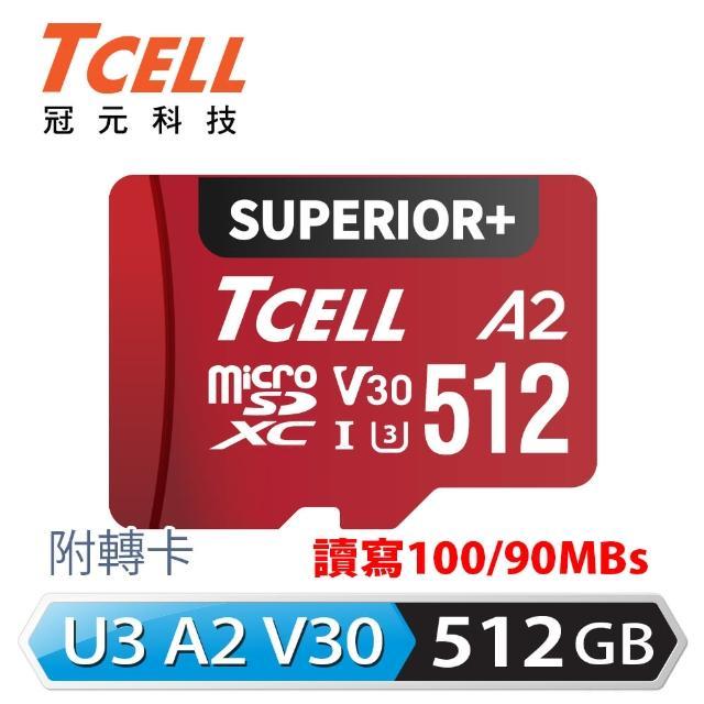 【TCELL 冠元】SUPERIOR+ microSDXC UHS-I A2 U3 V30 100/85MB 512GB 記憶卡