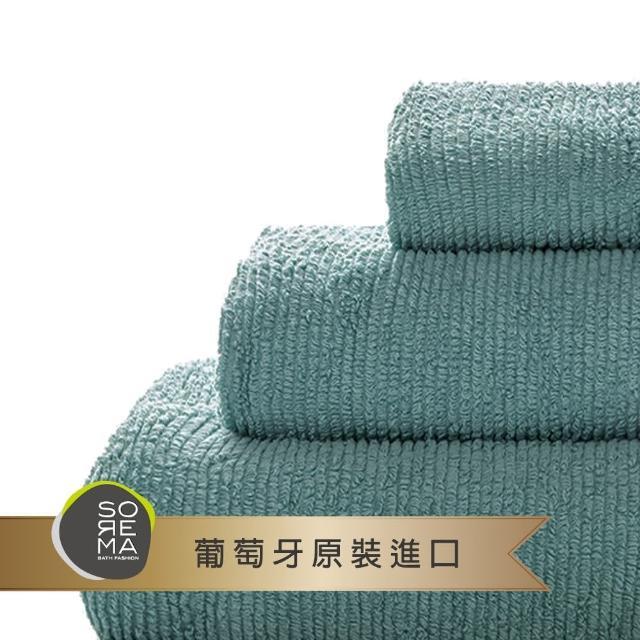 【Sorema 舒蕾馬】頂級經典RIBBON毛巾 30x50cm 2入組 南歐陽光明星品牌 生態紡織最高認證(★波羅地海藍★)