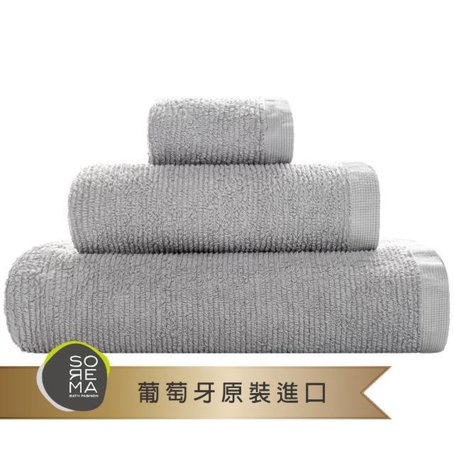 【Sorema 舒蕾馬】頂級經典RIBBON毛巾 50x100cm 南歐陽光明星品牌 生態紡織最高認證(★銀灰SILVER★)