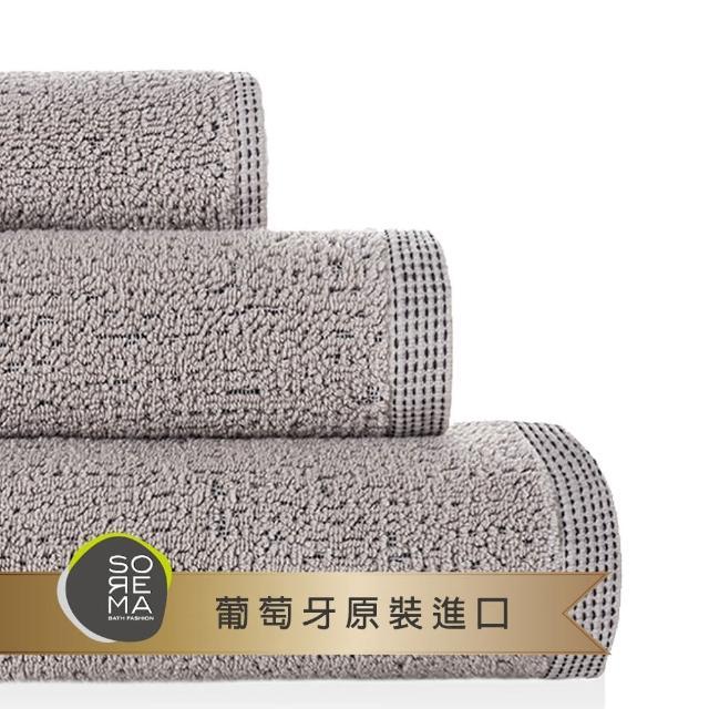 【Sorema 舒蕾馬】奢華品味設計浴巾-SHELTER棕霧灰 70x140cm(★五星級時尚渡假飯店風格★)