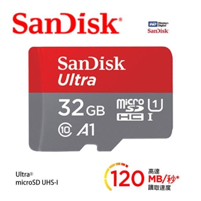 【SanDisk 晟碟】全新升級版 32GB Ultra microSDHC UHS-I A1 記憶卡(120MB/s 原廠10年保固)