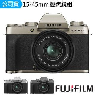 【FUJIFILM 富士】X-T200 XC15-45mm 變焦鏡組--公司貨
