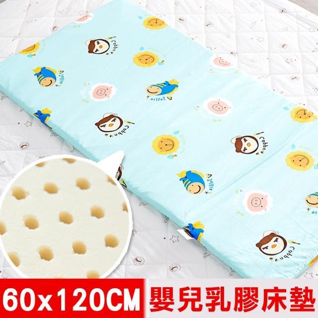 【奶油獅】同樂會系列-100%精梳純棉布套+馬來西亞進口天然乳膠嬰兒床墊(湖水藍60x120cm)