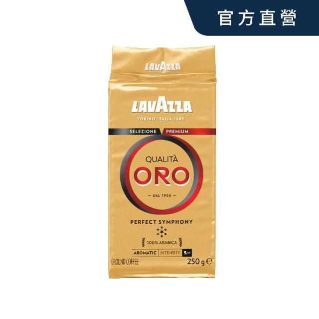 【LAVAZZA】金牌ORO咖啡粉(250g)