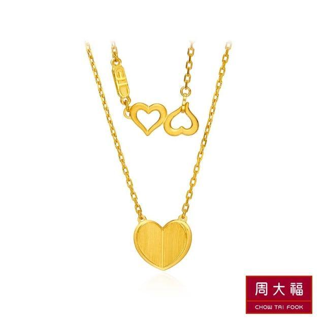 【周大福】幾合立體黃金愛心項練_計價黃金(18吋)