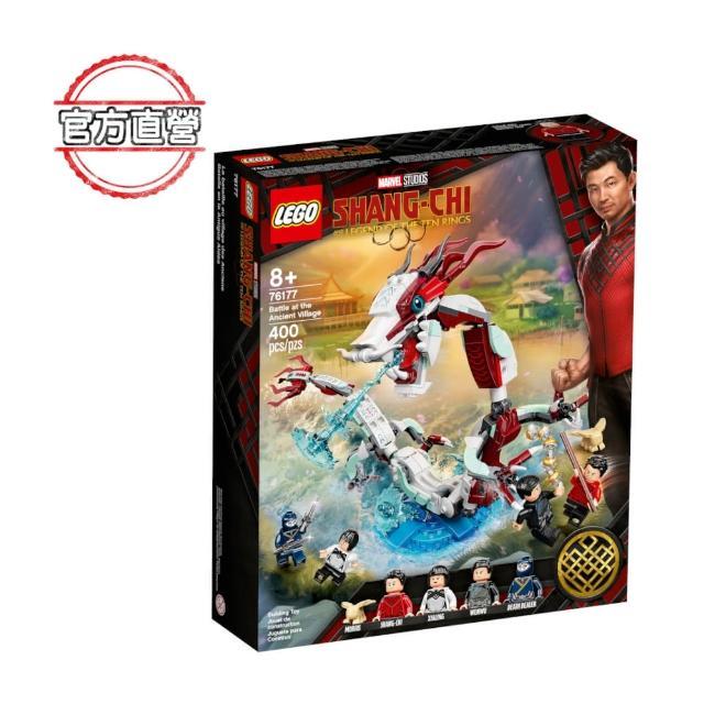 【LEGO 樂高】Marvel超級英雄系列 Battle at the Ancient Village☆ 76177 漫威 尚氣與十環傳奇(76177)