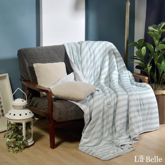 【La Belle】《極簡線條》超COOL超涼感抗菌涼被-綠x灰(150*200CM)