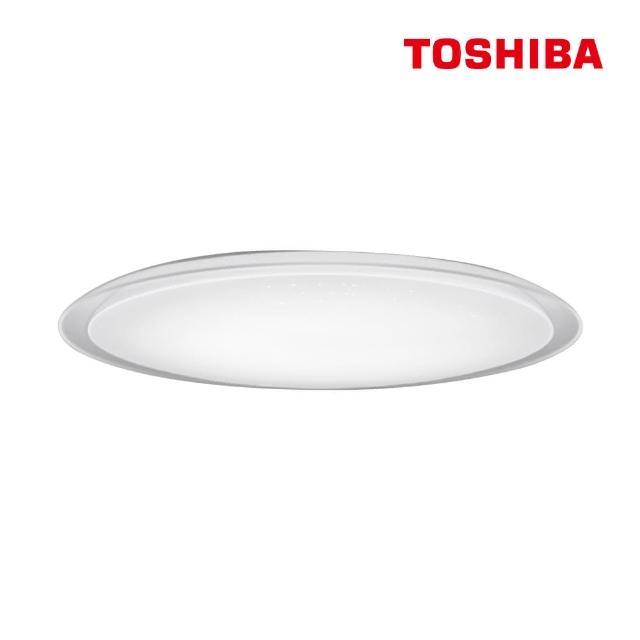 【TOSHIBA 東芝】星月80W LED 美肌吸頂燈