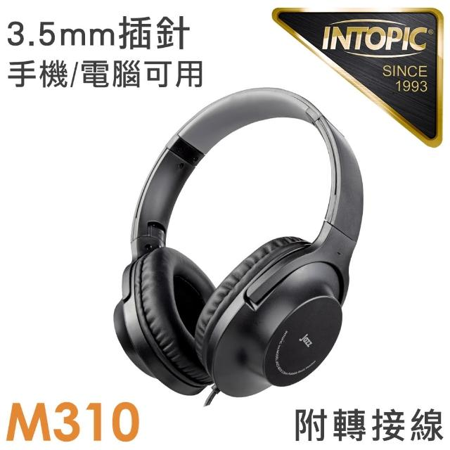 【INTOPIC】音樂摺疊耳機麥克風(JAZZ-M310)