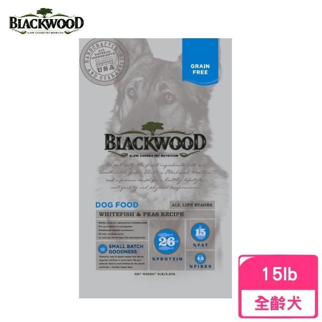 【BLACKWOOD 柏萊富】極鮮無穀全齡低敏呵護配方(白鮭魚+豌豆)15LB/6.8KG