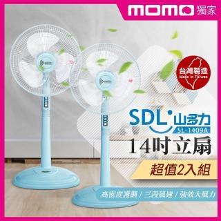 【SDL 山多力】momo獨家14吋立扇(SL-1409A) 超值兩入組