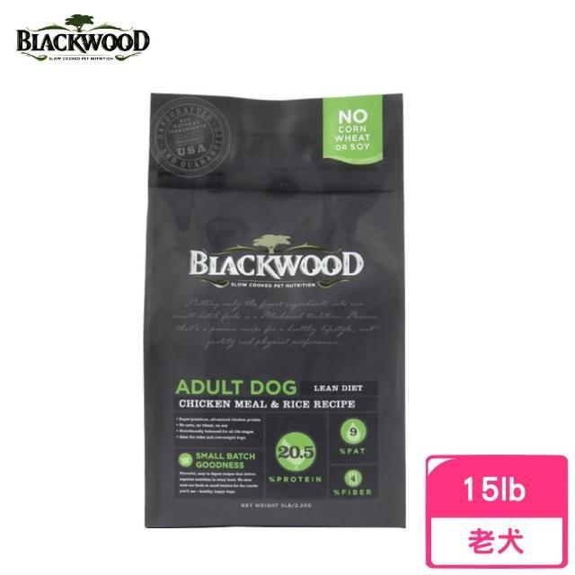 【BLACKWOOD 柏萊富】特調低卡保健配方(雞肉+糙米)15LB/6.8KG