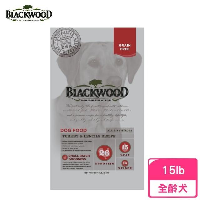 【BLACKWOOD 柏萊富】極鮮無穀全齡活力配方(火雞肉+扁豆)15LB/6.8KG