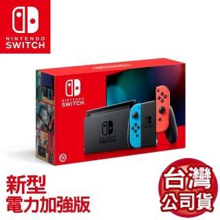 【Nintendo 任天堂】Switch新型續航力加強版主機 電光紅 電光藍(台灣公司貨)