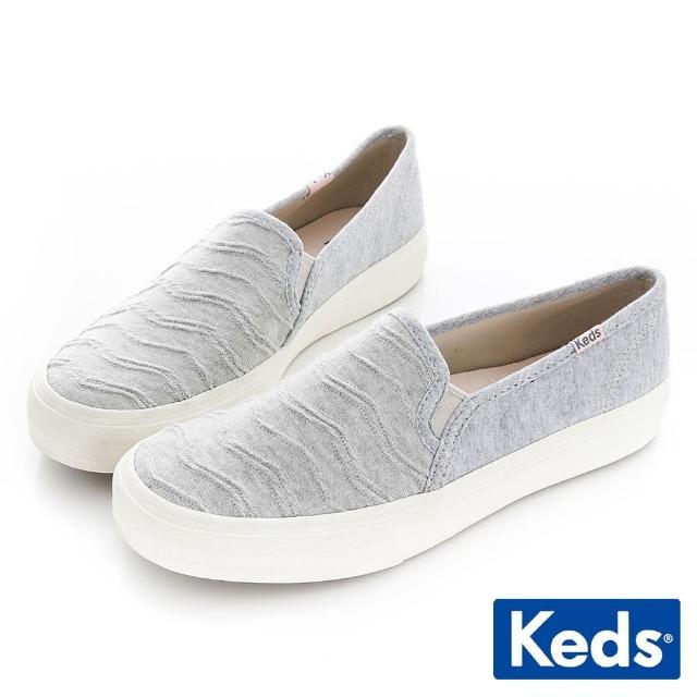 【Keds】DOUBLE DECKER 素面簡約休閒便鞋(灰)