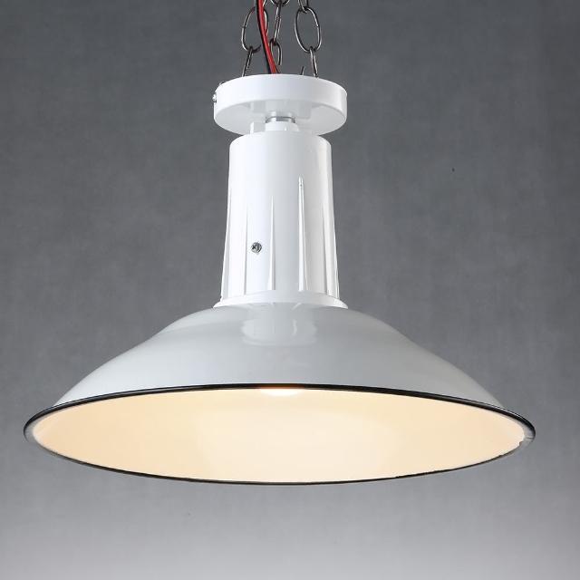 【obis】搪瓷飛碟吸頂燈-兩色可選(贈測試光源)
