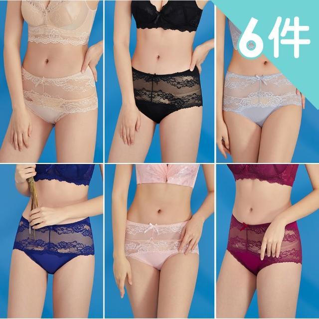 【Olivia 奧莉葳】莫代爾棉網紗蕾絲中腰內褲(6件組)