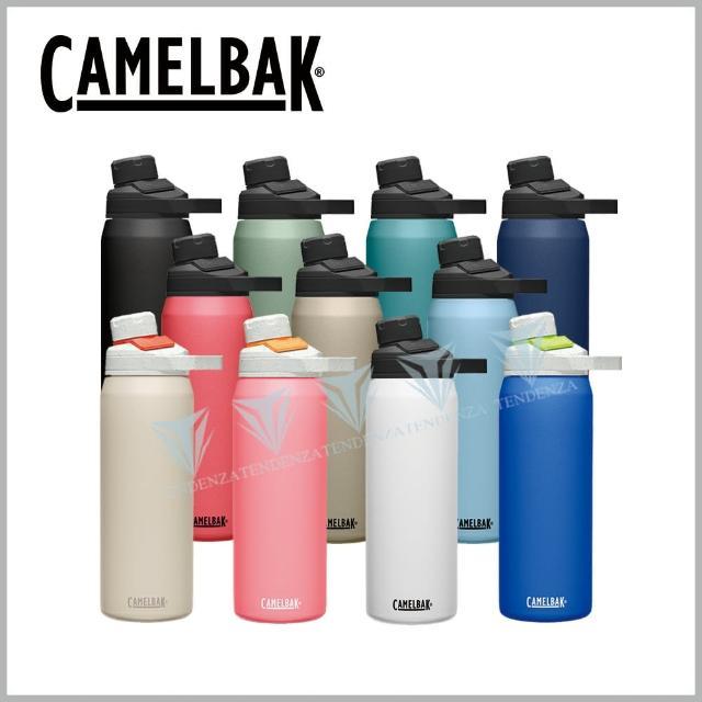 【CAMELBAK】600ml Tumbler 不鏽鋼雙層真空保溫/保冰杯(真空保溫/保冰/不鏽鋼)