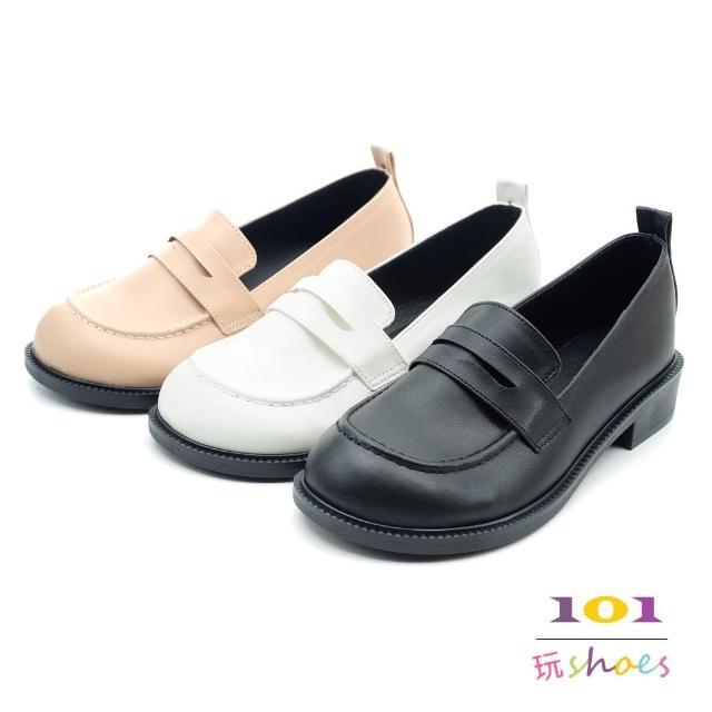 【101 玩Shoes】mit.氣質橫帶大圓頭學院風素面美鞋(黑/白/卡其.36-40碼)